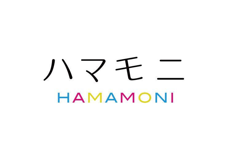 ハマモニは地元アーティストを応援します!!